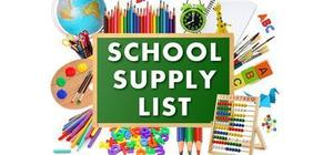 KC School Supply List